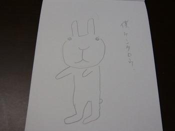 Tororo_003
