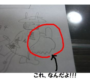 Kentaro2_2