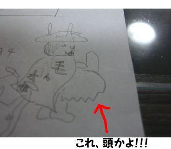 Kentaro3_2