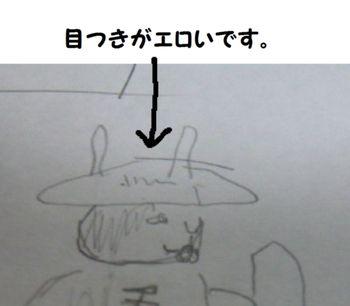 Kentaro_2