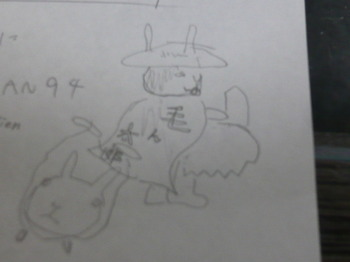 Tororo_177_2