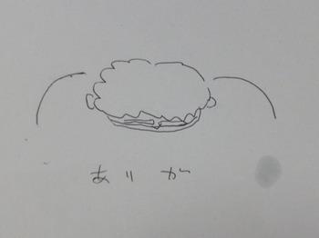 Makao_660