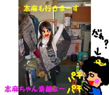 Kawagoe5_2
