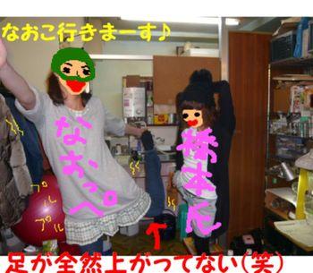 Kawagoe7_2