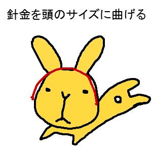 Cocolog_oekaki_2009_06_01_16_29