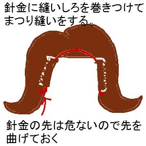 Cocolog_oekaki_2009_06_01_16_41