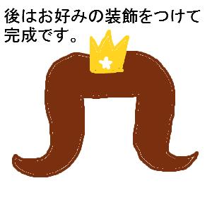 Cocolog_oekaki_2009_06_01_16_51