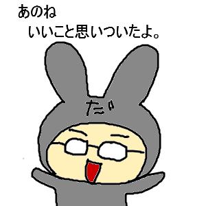 Cocolog_oekaki_2009_06_07_21_34