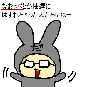 Cocolog_oekaki_2009_06_07_21_46