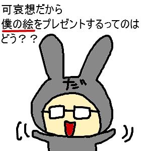 Cocolog_oekaki_2009_06_07_21_55