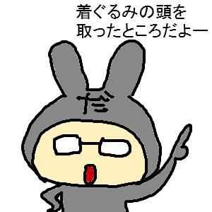 Cocolog_oekaki_2009_06_29_01_48