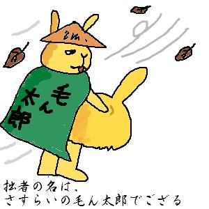 Cocolog_oekaki_2009_06_29_02_19