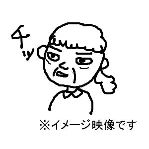 Cocolog_oekaki_2009_07_31_12_27