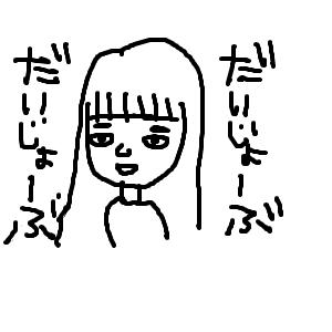 Cocolog_oekaki_2009_07_31_17_17