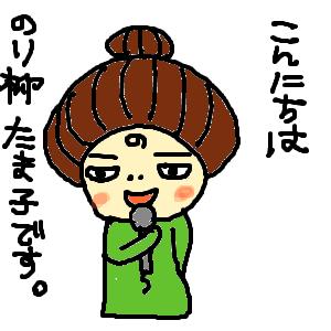 Cocolog_oekaki_2009_08_24_15_18