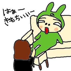 Cocolog_oekaki_2009_09_27_18_55
