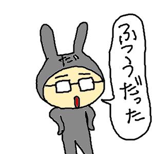 Cocolog_oekaki_2009_11_09_23_25