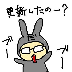 Cocolog_oekaki_2010_03_11_22_19