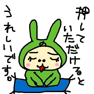 Cocolog_oekaki_2010_03_25_11_34