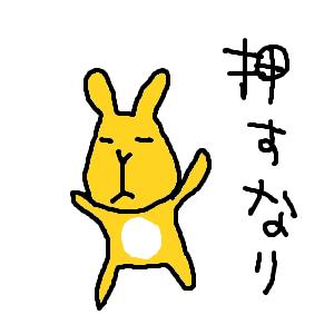 Cocolog_oekaki_2010_03_27_12_28