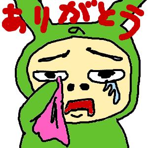 Cocolog_oekaki_2010_09_01_19_30