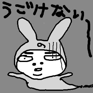 Cocolog_oekaki_2010_09_01_19_45