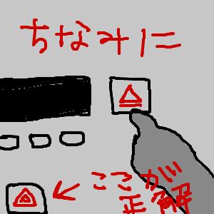 Cocolog_oekaki_2011_02_07_19_32
