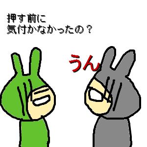Cocolog_oekaki_2011_02_07_19_47