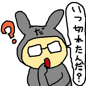 Cocolog_oekaki_2012_02_07_00_40